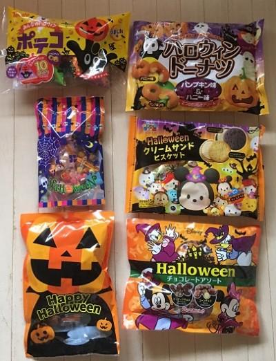 ハロウィン専用パッケージのお菓子