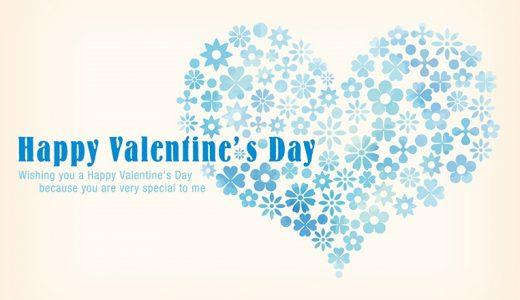 片思いの社会人男性をバレンタインの日に誘うにはどうしたらいい?誘い方は?