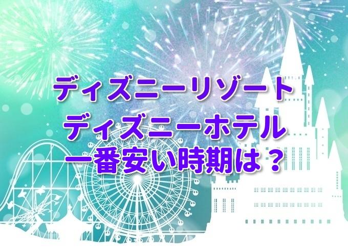 ベスト10 東京23区のカップル向けホテル 【トリッ …